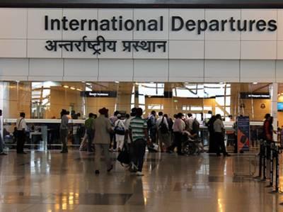 روسی ایئر لائن نے 4 کشمیری طلباکو دہلی سے استنبول لے جانے سے انکار کر دیا