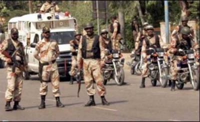 سندھ رینجرز کا کراچی میں ایف ایم ریڈیوقائم کرنے کا فیصلہ