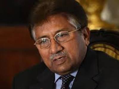 ججز نظر بندی کیس،پرویز مشرف کی حاضری سے استثنیٰ کی درخواست منظور،سماعت 11 ستمبر تک ملتوی