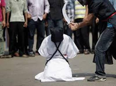 سعودی عرب، دو ایتھوپین، ایک پاکستانی اور ایک سعودی سمیت 4 افراد کے سر قلم