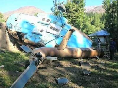 ہیلی کاپٹر حادثہ میں شہید ہونے والوں کی نماز جنازہ ادا کر دی گئی :آئی ایس پی آر
