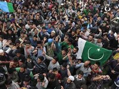 مقبوضہ کشمیرمیں 2 نوجوانوں کی شہادت پر مظاہرے، پاکستانی پرچم لہرائے گئے