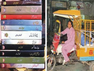 پاکستانی رکشہ ڈرائیور محمد فیاض نے مثال قائم کردی، 12ناول اور 100سے زائد ڈراموں کے مصنف