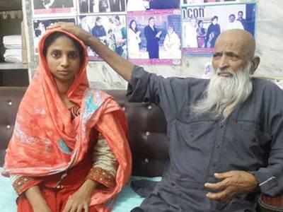 بھارت کے چار خاندانوں نے کراچی کے ایدھی سینیٹر میں مقیم ہندو لڑکی گیتا کے والدین ہونے کا دعویٰ کر دیا