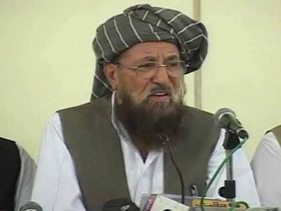 افغان سفیر کی سمیع الحق سے اہم ملاقات، اشرف غنی کا پیغام پہنچایا