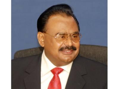 ایم کیو ایم لائرز ونگ پنجاب اور25ٹکٹ ہولڈرزکاپارٹی سے علیحدگی کا اعلان