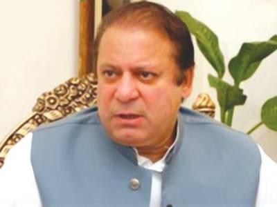 وزیر اعظم کی اٹک دھماکے کی شدید مذمت ،منصوبہ سازوں کیخلاف فوری اقدامات کی ہدایت