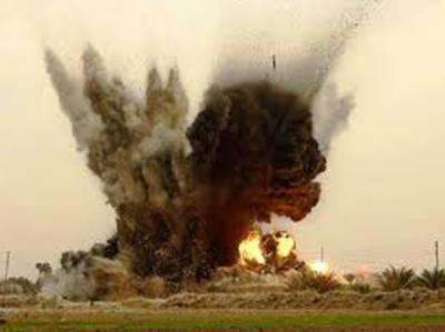 افغانستان کے علاقہ کپیسا میں ڈرون طیارہ تباہ، 13 افغان فوجی ہلاک