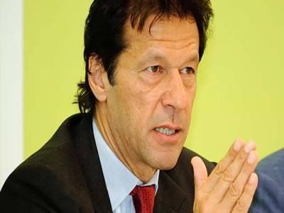 شجاع خانزادہ تحریک انصاف کے بانی رکن تھے ،شہادت کی خبر سن کر دکھ ہوا :عمران خان