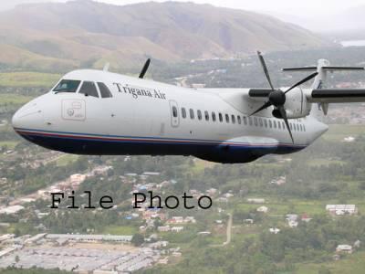 لاپتہ انڈونیشین مسافر طیارہ پاپوا کے جنگلوں میں گر کر تباہ، امدادی ٹیمیں روانہ