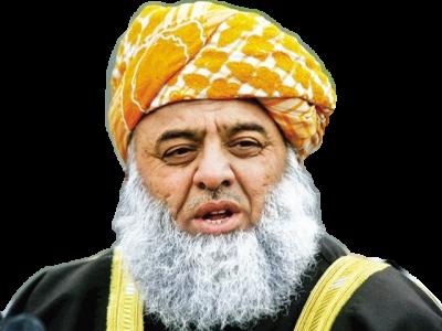 الطا ف حسین کو غیر مشروط مذاکرات شروع کرنے کی درخواست کی ہے:مولانافضل الرحمان