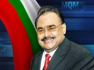 ایم کیوایم کے استعفے مائنس الطاف حسین کا جواب ہیں :الطاف حسین