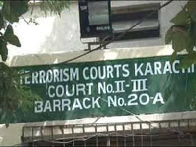انسداد دہشت گردی عدالت سے دہشت گرد فرار ہو گیا