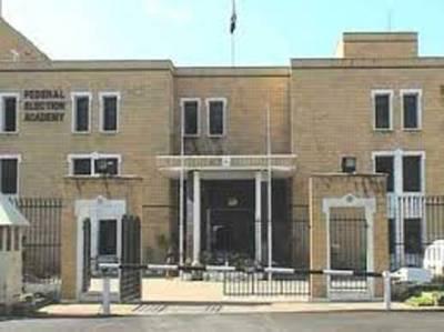 سیاسی جماعتوں کے اثاثہ جات کی تفصیلات جمع کرانے کا آج آخری دن