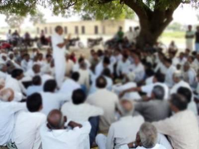 بھارت میں پنچایت کا دو نوجوان بہنوں کو ریپ کر کے برہنہ گھمانے کا حکم لیکن ان کا جرم کیا تھا؟تفصیلات آپ کو بھی پریشان کر دیں گی