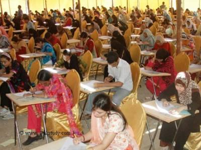 پنجاب بھرکے سرکاری و نجی میڈیکل کالجز میں داخلےکیلئےانٹری ٹیسٹ کل ہوںگے