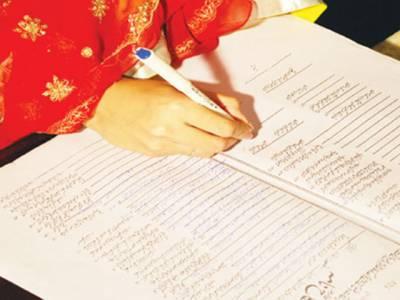 کم عمری اور جبری شادیوں کی روک تھام کےلئے حکومت پنجاب نے نوٹیفکیشن جاری کردیا