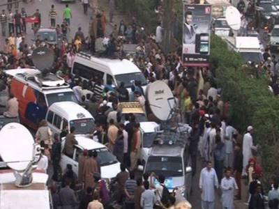 بھارتی جارحیت کیخلاف احتجاج ، مودی کے پتلے پر جوتوں کی برسات