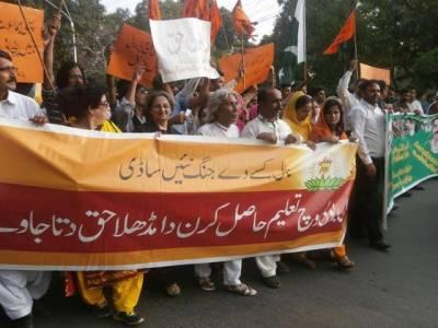 پنجابی زبان کو تدریسی نظام کا حصہ بنوانے کیلئے ' پنجابی پرچار 'کا لاہور پریس کلب کے سامنے احتجاجی مظاہرہ
