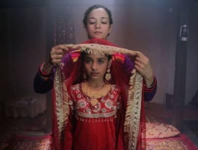پنجاب میں نکا ح کے لیے لڑکی کی کم از کم عمر 16سال مقرر