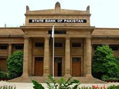 سٹیٹ بینک نے یکم جنوری سے بینک اکاﺅنٹ کھلوانے کیلئے بائیو میٹرک تصدیق لازمی قراردیدی