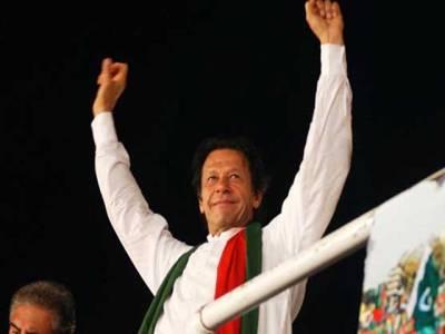 پاکستان تحریک انصاف ضلع ناظمین کی 9نشستوں کے ساتھ سرفہرست،جماعت اسلامی دوسرے نمبر پر