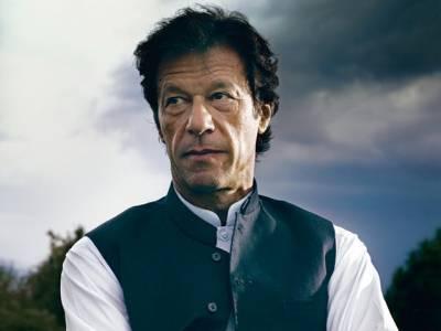الیکشن کمشنر کی درخواست پر عمران خان ملاقات کیلئے الیکشن کمیشن پہنچ گئے