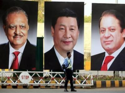 چین کی درخواست پر پاکستان کی 'مشرقی ترکستان موومنٹ ' کیخلاف کارروائی ، سب ماردیئے: صدر ممنون حسین