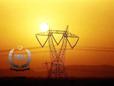 نیپرا نے گھریلو صارفین کو شمسی بجلی فروخت کرنے کی اجازت کا نوٹیفکیشن جاری کر دیا
