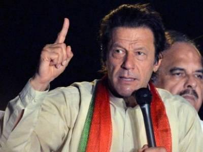 عمران خان نے خواجہ آصف کو 'مسٹر رنگ باز' قرار دیدیا