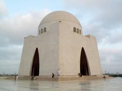 کرچی میں را کے بین الاقوامی نیٹ ورک کی موجودگی کا انکشاف