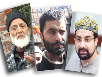 کشمیر پر جرات مندانہ موقف 'حریت رہنماﺅں کا آرمی چیف جنرل راحیل شریف کو خراج تحسین