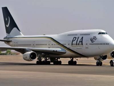 پی آئی اے انتظامیہ کے اہلکار نے مسافر کو جہازکی روانگی میں تاخیر کی وجہ پوچھنے پر پیٹ ڈالا