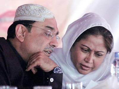 زرداری کے طلب کرنے پر فریال تالپور ،وزیر داخلہ اوروزیر قانون سندھ دبئی روانہ