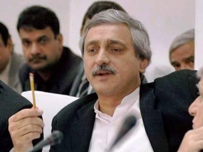 جہانگیر ترین کا الیکشن کمشنر کو خط ،الیکشن ٹربیونل ن لیگ کے دباﺅ پر ختم کیا گیا