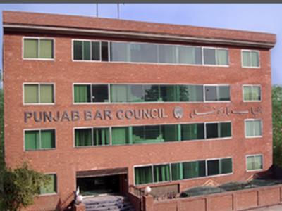 پنجاب بار کونسل نے پاکستان بار کونسل کی طرف سے چیف جسٹس کی الوداعی تقریبات کے بائیکاٹ کوناپسندیدہ قرار دے دیا