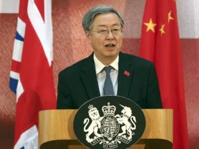 """""""اب دوبارہ نہیں کریں گے"""" چین نے دنیا سے وعدہ کر لیا"""