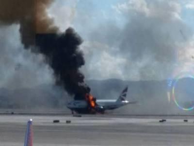 امریکہ میں برٹش ایئرلائن کے طیارے میں آگ بھڑک اٹھی