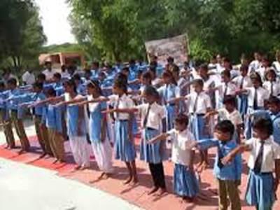 راجھستان میں جے پی حکومت نے عیدالاضحی پر مسلمان اساتذہ، طلبہ کی چھٹی منسوخ کردی، رہنما کی سالگرہ پر بلڈ کیمپ لگانے کا حکم نامہ
