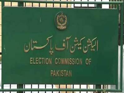 چیف الیکشن کمشنر نے الیکشن کمیشن کے اراکین کے مستعفی ہونے کا مطالبہ مستردکر دیا