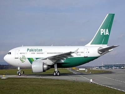 انجینئر کی غلطی ، پی آئی اے کا طیارہ حادثے سے بال بال بچ گیا ، نیو یارک ایئرپورٹ پر ہنگامی لینڈنگ