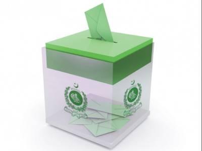 ہائی کورٹ :مرحلہ وار بلدیاتی الیکشن ،مخصوص نشستوں کے طریقہ انتخاب کے خلاف درخواستوں پر فیصلہ محفوظ