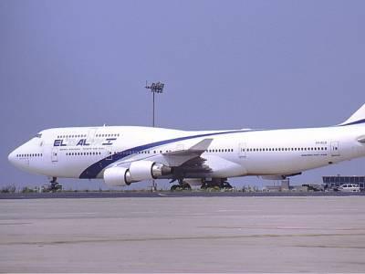 ایک جہاز میں سب سے زیادہ مسافر بٹھانے کا ورلڈ ریکارڈ، کتنے مسافر بیٹھے؟ تصور کرنا بھی مشکل