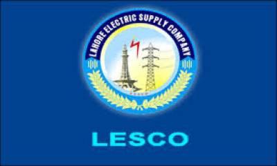 واجبات کی عدم ادائیگی ،لیسکو نے سول سیکرٹریٹ کا بجلی کنکشن کاٹ دیا