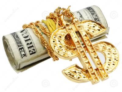 آج کے کرنسی ریٹ اور سونے کی قیمتیں کچھ اس طرح رہیں