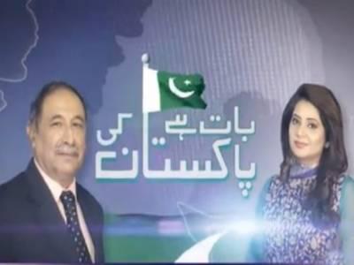 سابق گورنر پنجاب خالد مقبول بھی میڈیا کے میدان میں آگئے،نئی تاریخ رقم