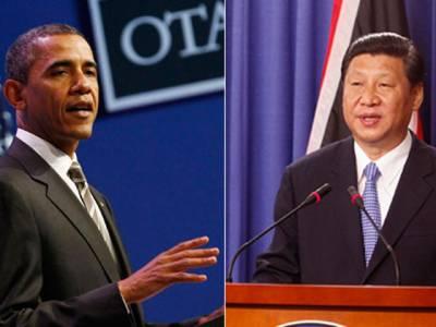 ایسے بات کرتے ہیں آزاد ملک! چین نے امریکہ کو زوردار جواب دیدیا