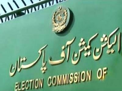 الیکشن کمیشن نے سیاسی جماعتوں کے سربراہوں، آئینی عہدیداروں کےالیکشن مہم میں حصہ لینے پر دوبارہ پابندی لگا دی، نیا نوٹیفکیشن جاری ، پی ٹی آئی کا ہائیکورٹ میں جانے کا اعلان