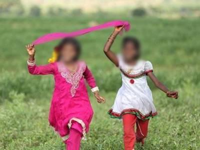 دو نوجوان بھارتی لڑکیاں گھر سے بھاگ گئیں، حقیقت سامنے آئی تو خاندان والوں کو زندگی کا سب سے بڑا جھٹکا لگ گیا