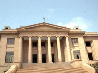 سندھ ہائیکورٹ نے ٹڈاپ اسکینڈل کےمرکزی ملزم کوملک سے باہرجانےکی اجازت دیدی